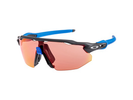 Oakley Radar EV Advancer Sportbrille