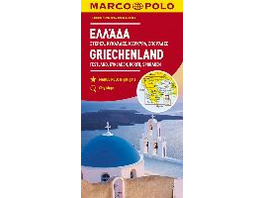 MARCO POLO Karte Griechenland, Festland, Kykladen,